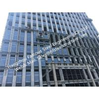Buy cheap Double/Triple Insulated Fire Glass Façade Curtain Walling Units Structural Glazing Stick Built System from wholesalers