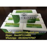 Buy cheap Human Growth Hormone Jintropin  jintropin (10IU/vial,10vials/kit) hgh Human Growth Hormone from wholesalers
