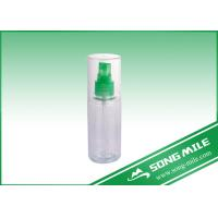 Buy cheap Manual Empty 60ml Fine Mist Spray Bottle with Full Cap from wholesalers