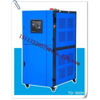 Buy cheap Movable Plastic Industrial Honeycomb Rotor/ Molecular Desiccant Mould Dehumidifier from wholesalers