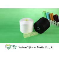 Buy cheap Dyed / White Polyester Two For One Yarn Z Twist , Polyester Core Spun Yarn product