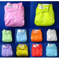 Buy cheap FashionBaby AIO One Size Cloth Diapers Nappy from wholesalers