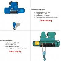 Buy cheap hot sale wire rope electric hoist manufacturers from wholesalers