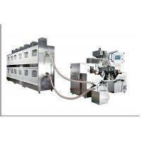 Buy cheap High Speed Automatic Softgel Encapsulation Machine With Servo Motor Control product