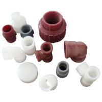 Buy cheap PP Pipe Fittings from wholesalers