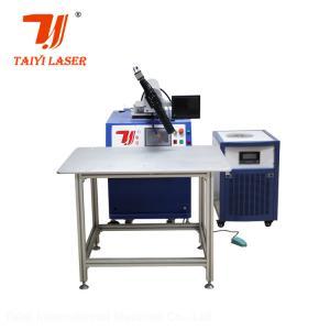 China Small YAG Laser Welding Machine , Led Channel Letter Sign Metal Laser Welder on sale