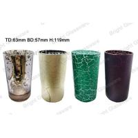 Buy cheap glass material plated candle holder, candle cup for wholesale from wholesalers