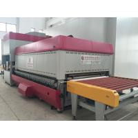 Buy cheap Small glass tempering furnace from wholesalers