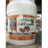 Buy cheap Mouse killer 0.005% Brodifacoum Bait-wheat from wholesalers