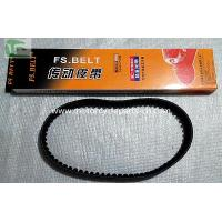 Buy cheap Scooter drive belt KYMCO Motorcycle Parts 125 BELT DRIVE 669-18-30 , 23100-KEB7-900 from wholesalers