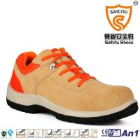 Buy cheap Beige Suede Soft Leather Comfortable life style Work shoes sportive shoes from wholesalers
