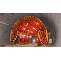 Buy cheap Anti - infiltration concrete Tunnel Formwork System with simple structure for channel from wholesalers