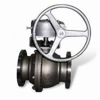 Buy cheap electric hard sealing ball valve from wholesalers