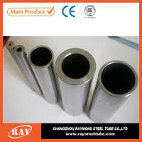 Buy cheap Sae 4130 seamless alloy steel tube price list from wholesalers