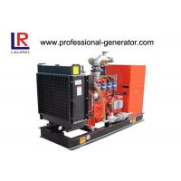 Buy cheap 4 Stroke 30kw Natural Gas Generators With Leroy Somer Alternator from wholesalers