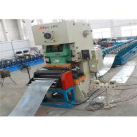 Buy cheap Traction Tread Sheet Metal Forming Machine Semi Automatic 1.5-2mm Plate Thickness from wholesalers
