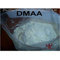 Buy cheap 99% Purity Fat Cutter Steroids DMAA 1 3 Dimethylamylamine Powder For Fat Loss from wholesalers