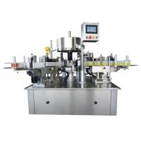 Buy cheap 5000BPH Automatic Labeling Applicator Machine , Self Adhesive Sticker Labeling Machine from wholesalers