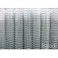 Buy cheap 100' Carbon Iron Welded Hardware Cloth Electro Galvanized For Agricultural / Gardening from wholesalers