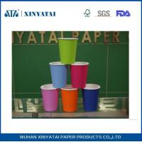 Buy cheap Multi Color Custom Paper Coffee Cups , Disposable Paper Cup for Hot Drinks or Cold Drink from wholesalers
