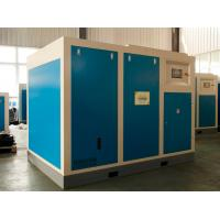 Buy cheap 90kw  air screw compressor original german air end  in CE certificates, 5 years warranty from wholesalers