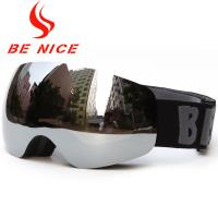 Double Lens Boys Snowboard Goggles