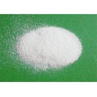 Buy cheap China Factory supply high quality food grade DL(-)tartaric acid ,CAS no 147-71-7 with reasonable price and fast delivery from wholesalers