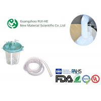 Buy cheap Knee Breathing Tube Two Component Silicone Rubber Neutral Odor And Taste from wholesalers