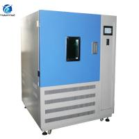 Buy cheap Professional Xenon Lamp Solar Simulator / Accelerated Aging Test Chamber from wholesalers