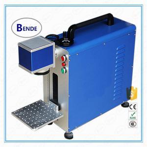 Buy cheap Light weight desktop fiber laser marking machine for sale product