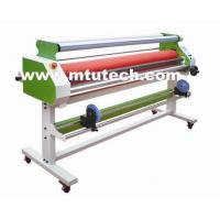 Buy cheap Cold Laminator Machine MT1600-M1 product