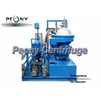 Buy cheap Disc Separator For Fuel Oil Handling Sysytem , Two Phase Separator from wholesalers