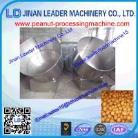 Buy cheap Fishskin peanuts production line Fish skin bean pot Used for peanut wrapped in cloth from wholesalers