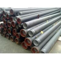Buy cheap Galvanized Black Steel Ductile Iron Pipe DN80mm - DN1200mm in Plumbing from wholesalers
