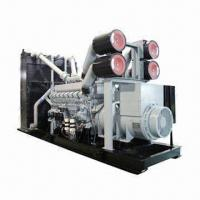 Buy cheap Japanese Engine Generator Set with Yanmar/Mitsubishi/Kubota Diesel Engine, Reliable Quality from wholesalers