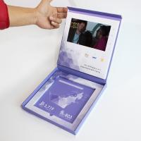 Buy cheap business advertising electronic 4.3inch video booklet with USB cable , video brochure card from wholesalers