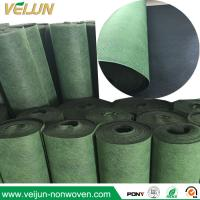 Buy cheap landscape fabric for agriculture made with advance nonwoven fabric from wholesalers