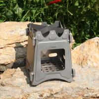 Buy cheap Backpacking Titanium Camping Parts Portable Folding Lightweight Titanium Stove from wholesalers