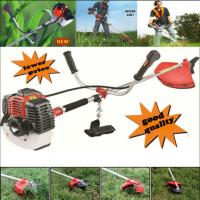 Buy cheap Petrol Brush Cutter / Grass Trimmer from wholesalers