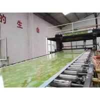 Buy cheap 2440 X 1220mm PVC Marble Sheet Production Machine Environmental Protect from wholesalers