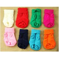 Buy cheap Dongkuan thick sweater wholesale pet dog baby sweater from wholesalers