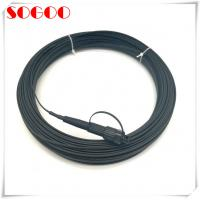Buy cheap MINI SC CPRI Fiber Cable Waterproof FTTA Patch Cord Environmental Seal Mechanical Protection from wholesalers