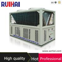Buy cheap 13KW High Efficiency Air Cooled Scroll Industrial Chiller from wholesalers