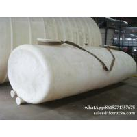 Buy cheap chemical  plastic TANK- 6000L- PE tank from wholesalers