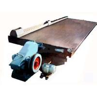 Buy cheap Widely used in copper ore screen hot price small shaving bed from wholesalers