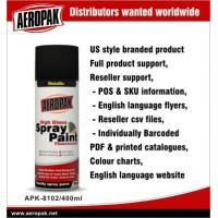 Buy cheap Metallic Aerosol Spray Paints / Acrylic Spray Paint Black For Wood Furniture from wholesalers