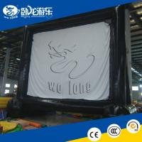Buy cheap advertising screens for sale, inflatable movie screen for sale from wholesalers
