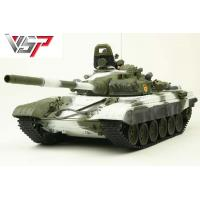 Buy cheap Firelap 1/24 RC TANK from wholesalers