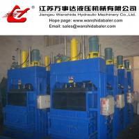 Buy cheap Good quality plastic film scrap vertical baler from wholesalers