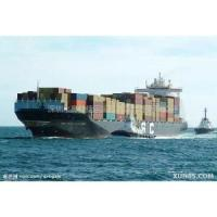 Buy cheap Ship from China to USA from wholesalers